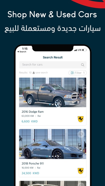 Motorgy - Buy & Sell Cars screenshot-3