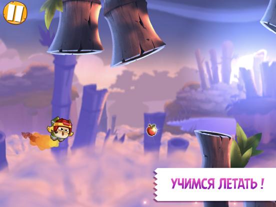 Игра Angry Birds 2