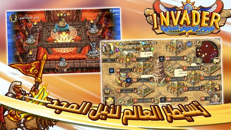 Invader™