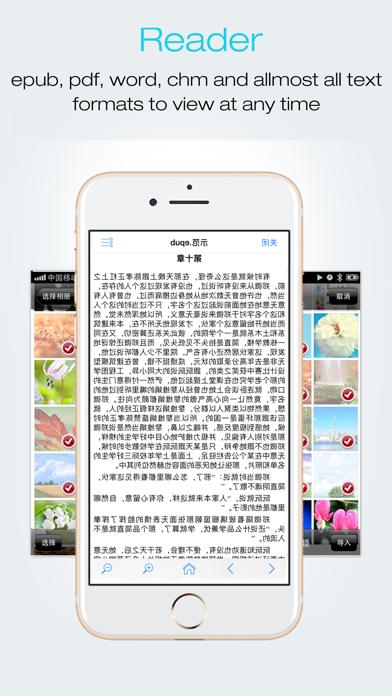 FileMaster & DatenschutzScreenshot von 5