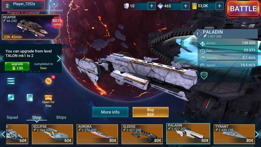 太空舰队 App 截图