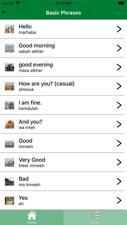 Learn Arabic Syrian Dialect Ea