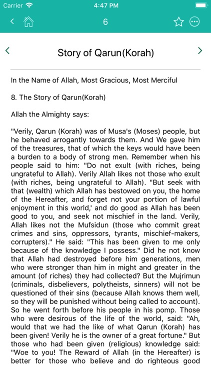 Quran Stories (Islam)