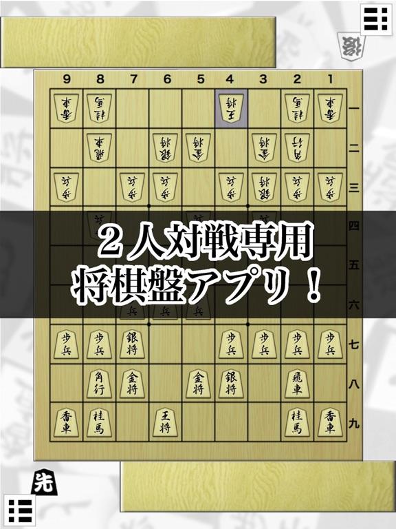 将棋盤のおすすめ画像1