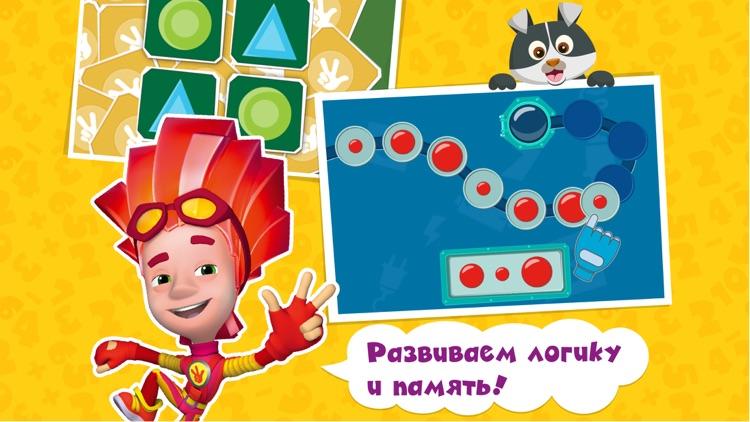 Фиксики. Математика для детей screenshot-6