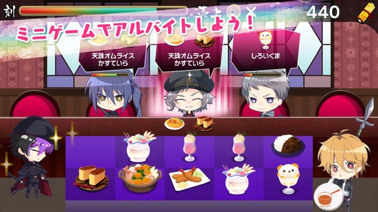 Otomeken Musashi screenshot-5