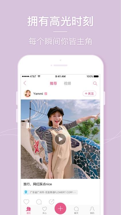 Beauty Camera – Selfie Cam screenshot-5