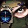 Kill Shot - iPadアプリ