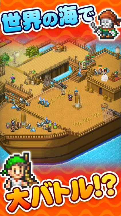 大海賊クエスト島 screenshot-3