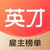 中华英才网-职场点评百科