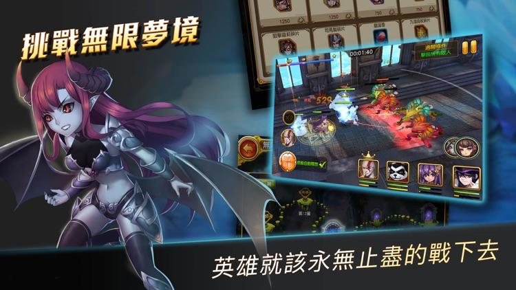 《新盜夢英雄》國際版 screenshot-4