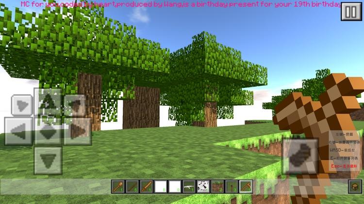 琲琲的世界 screenshot-3