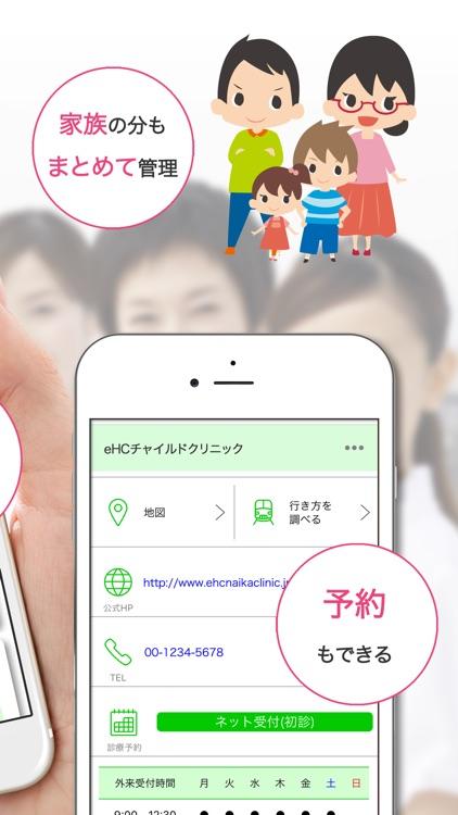 family Dr. [病院なび 公式アプリ]