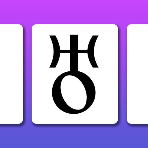 Astrology & Astronomy Keyboard