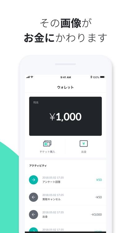 ONE(ワン) screenshot-4
