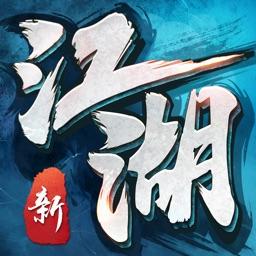 笨笨江湖-高自由度经营养成探索轻松国风武侠