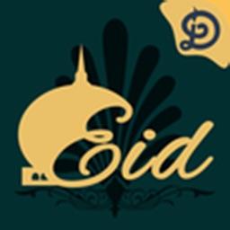 Eid Cards Maker - Greetings