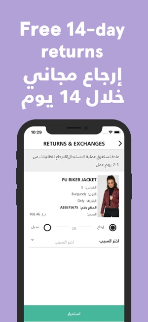 60d898127  Namshi Fashion - نمشي للأزياء on the App Store