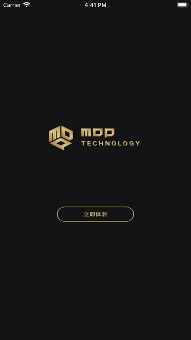 MDP Exchange Screenshot