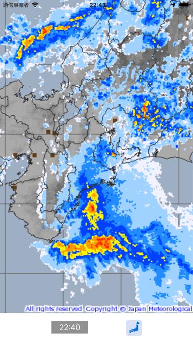気象 ScreenShot2