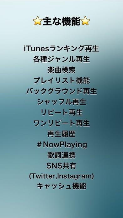 MusicPodのおすすめ画像3