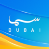 Sama Dubai TV