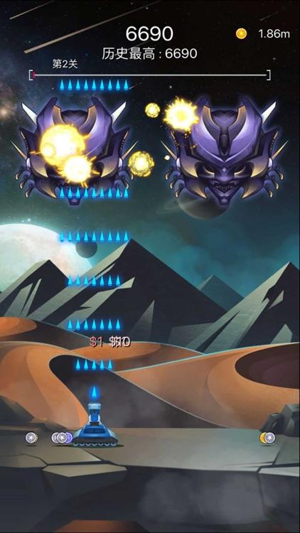 射击与闪躲 - 射击类小游戏 screenshot-4