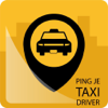 Ping Je Taxi Driver