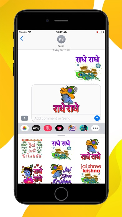 Jay Shree Krishna Stickers screenshot 2