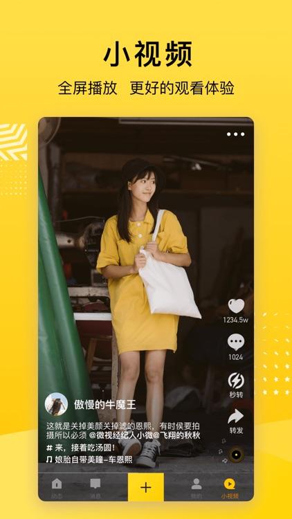 QQ空间 screenshot-2