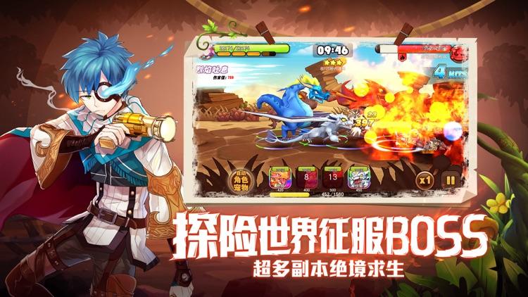 天天萌宠-策略卡牌放置游戏 screenshot-4