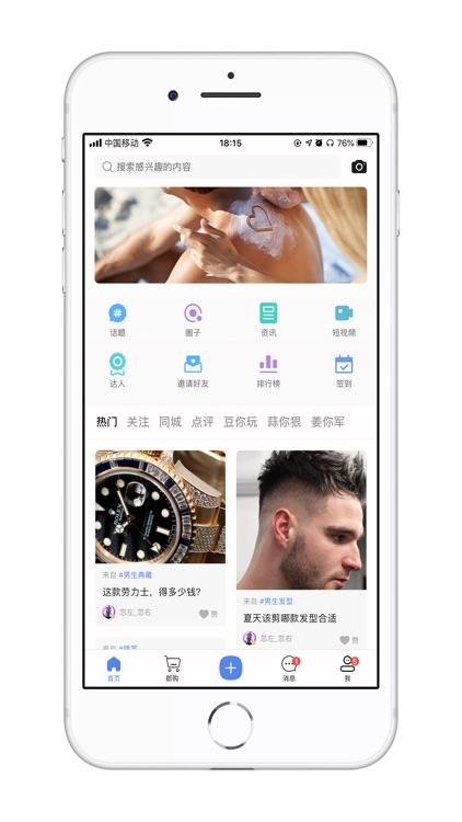 阿郎故事 screenshot-0