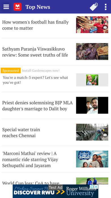 Malayala Manorama News App on PC: Download free for Windows 7, 8, 10