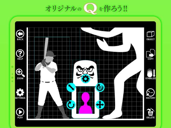 Q craftのおすすめ画像4