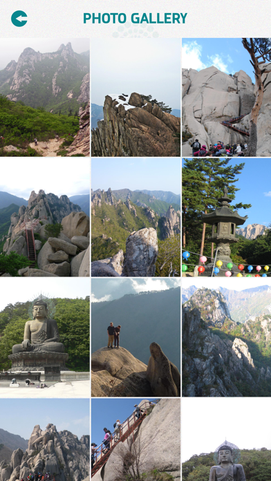 Seoraksan National Park screenshot 4