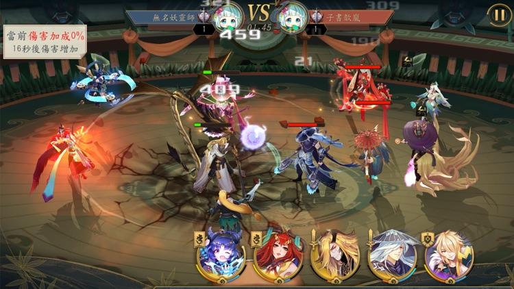 妖神記 screenshot-7