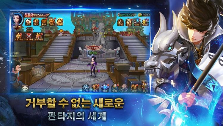 투혼 screenshot-2
