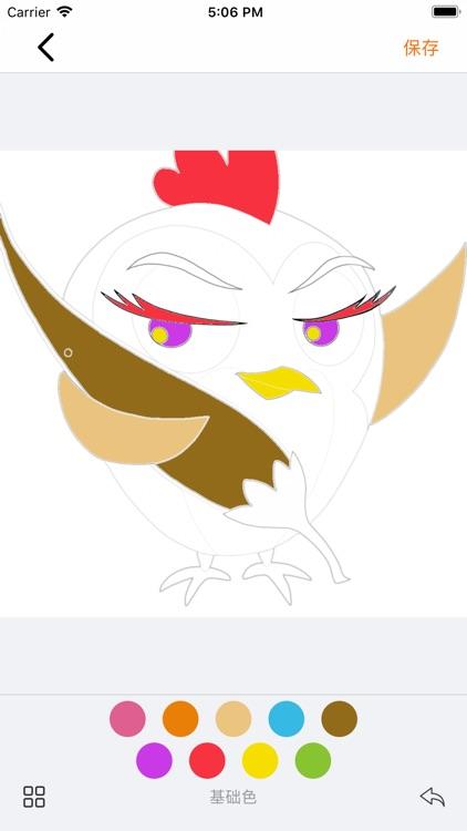 鸡你太美-涂色画画减压游戏