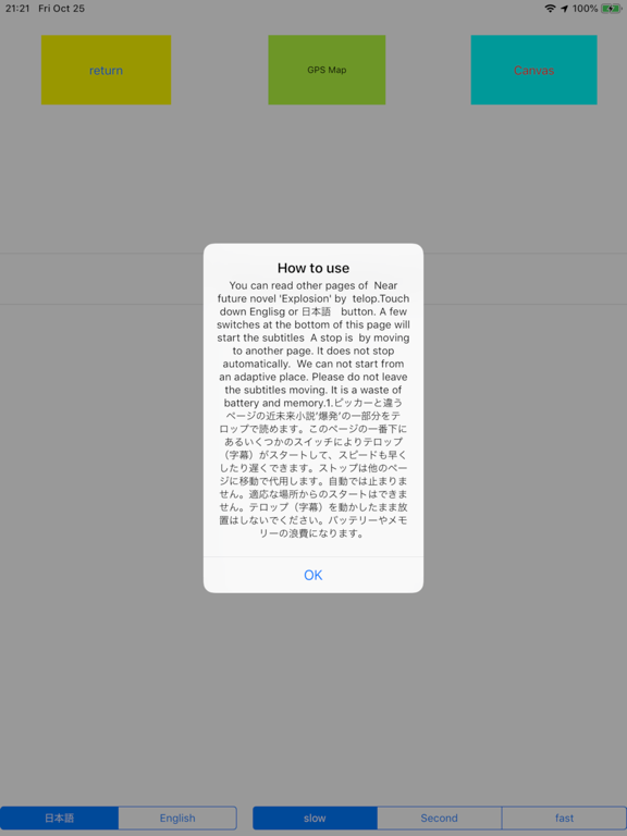 Screenshot 13 of 13