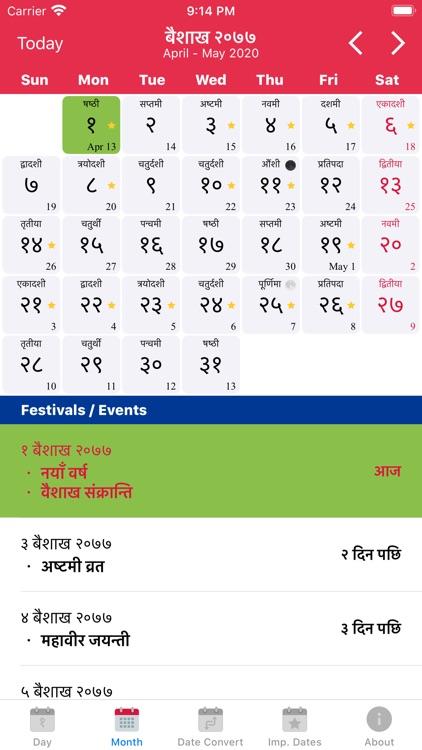 2064 Nepali Calendar