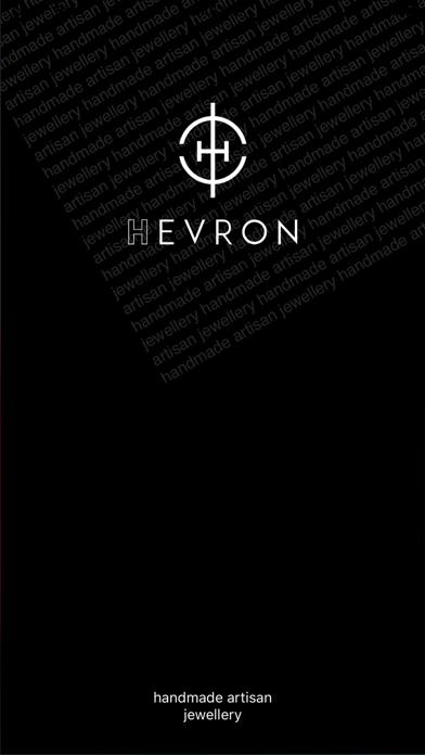 Hevron screenshot 1