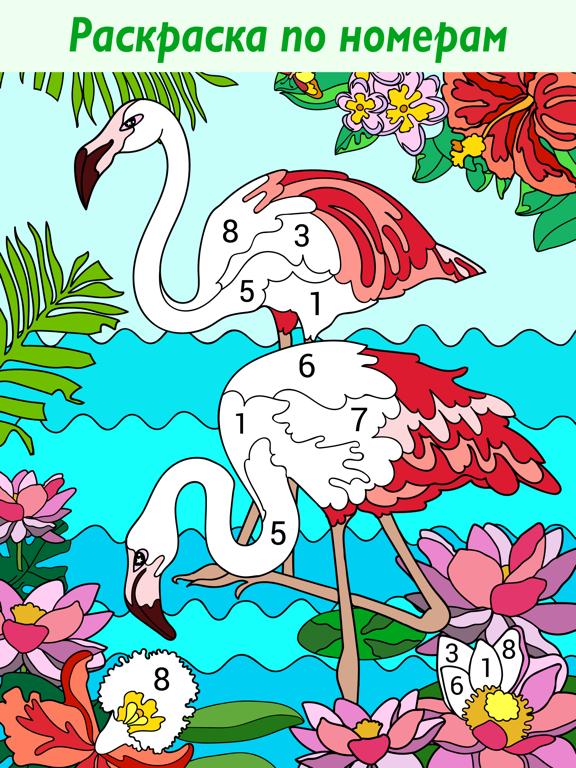 Happy Color™ – игра раскраска на iPad