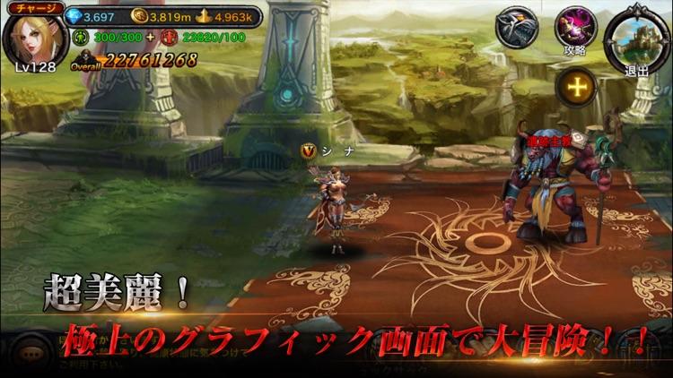 ドラゴンベイン screenshot-0