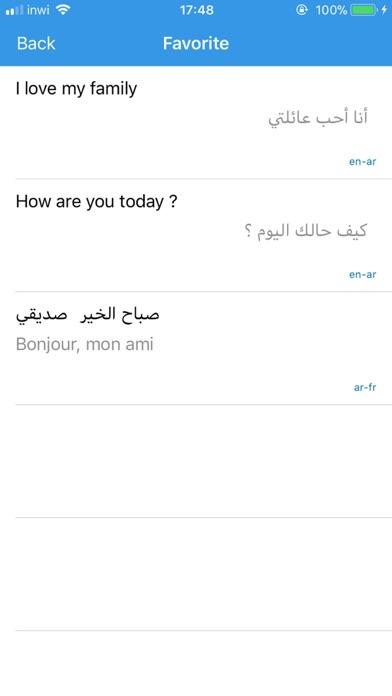 ترجمتي: الترجمة الفورية بسهولة screenshot 5