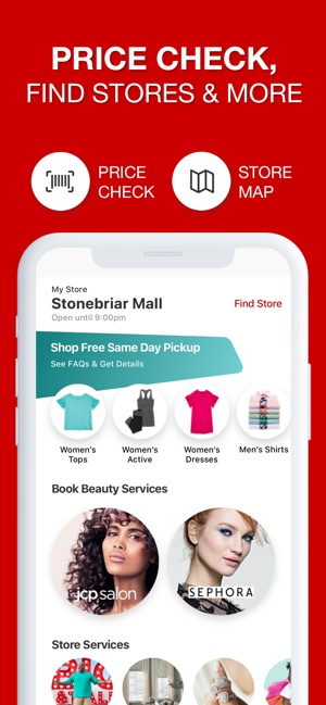 Jcpenney Shopping Amp Deals On The App Store