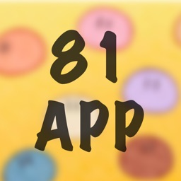 81App - ONS series software