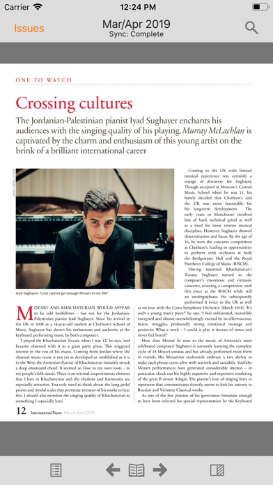 International Piano screenshot 3