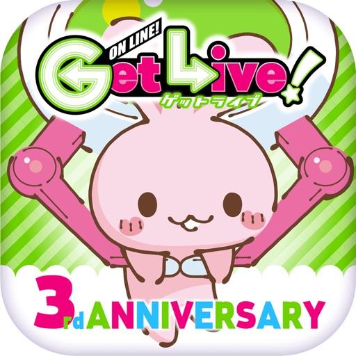 クレーンゲーム「GetLive!(ゲットライブ)」
