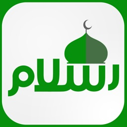IslamApp - Prayer Times, Quran