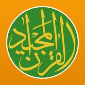Quran Majeed app review